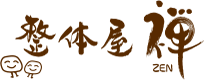埼玉県草加市でおすすめの整体屋  | 草加駅東口徒歩2分の本格整体「禅」